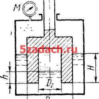 Определить вес колокола Решение задач по гидравлике Гидравлика Куколевский куколевского