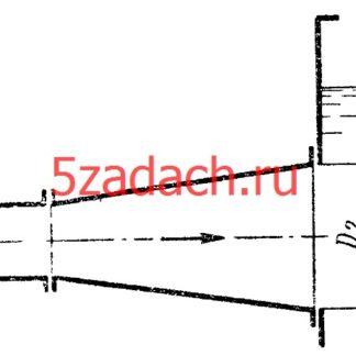 Из диффузора, входной Решение задач по гидравлике Гидравлика Куколевский куколевского
