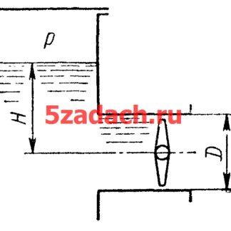 Закрытый резервуар с жидкостью Решение задач по гидравлике Гидравлика Куколевский куколевского
