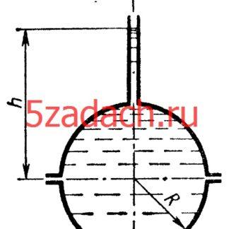 Определить силу давления на верхнюю половину Решение задач по гидравлике Гидравлика Куколевский куколевского