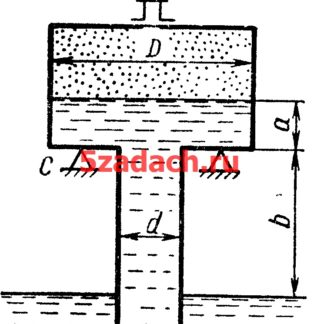 Тонкостенный сосуд, состоящий из двух цилиндров Решение задач по гидравлике Гидравлика Куколевский куколевского