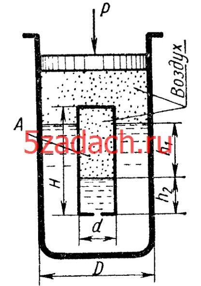 Тонкостенный сосуд A высотой Решение задач по гидравлике Гидравлика Куколевский куколевского