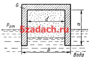 Определить, какое избыточное давление воздуха Решение задач по гидравлике Гидравлика Куколевский куколевского