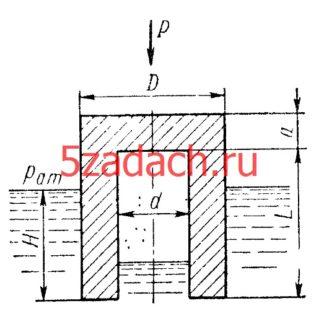 Определить вес толстостенного колокола Решение задач по гидравлике Гидравлика Куколевский куколевского