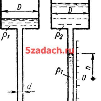 Двухжидкостный микроманометр состоит из Решение задач по гидравлике Гидравлика Куколевский куколевского