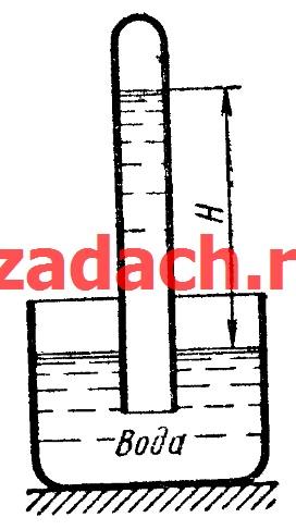 На какой высоте H установится вода в трубке Решение задач по гидравлике Гидравлика Куколевский куколевского