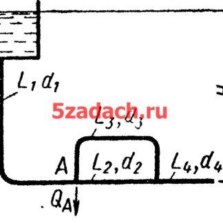 Определить высоту H уровня воды в резервуаре Решение задач по гидравлике Гидравлика Куколевский куколевского