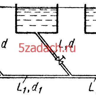 Из трех резервуаров с одинаковыми уровнями Решение задач по гидравлике Гидравлика Куколевский куколевского