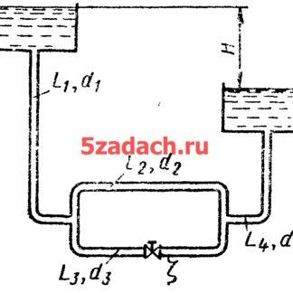 Определить расход воды в системе труб