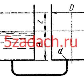 Бак диаметром D = 600 мм заполняется Решение задач по гидравлике Гидравлика Куколевский куколевского
