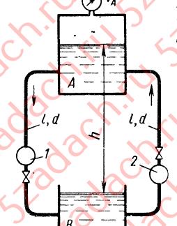 В экспериментальной установке Решение задач по гидравлике Гидравлика Куколевский куколевского