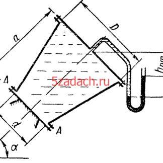 Определить растягивающее Решение задач по гидравлике Гидравлика Куколевский куколевского