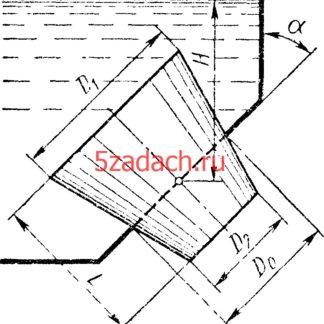 Отверстие диаметром в плоской стенке Решение задач по гидравлике Гидравлика Куколевский куколевского