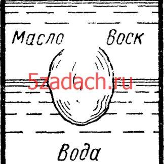 В сосуд, заполненный водой Решение задач по гидравлике Гидравлика Куколевский куколевского