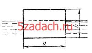 Прямоугольный параллелепипед относительного Решение задач по гидравлике Гидравлика Куколевский куколевского