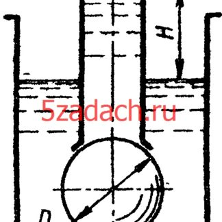 Погруженный в воду полый шаровой клапан диаметром
