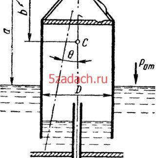 Тонкостенный цилиндрический колокол микроманометра Решение задач по гидравлике Гидравлика Куколевский куколевского