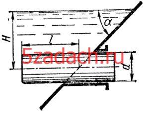 Определить горизонтальную и вертикальную силы Решение задач по гидравлике Гидравлика Куколевский куколевского