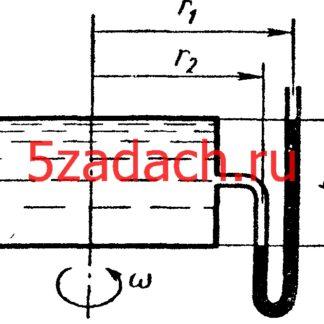 Цилиндрический сосуд, заполненный водой Решение задач по гидравлике Гидравлика Куколевский куколевского
