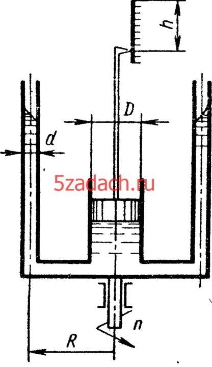 Жидкостный тахометр состоит из цилиндра Решение задач по гидравлике Гидравлика Куколевский куколевского