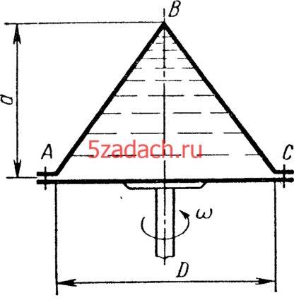 Определить силу давления на коническую боковую Решение задач по гидравлике Гидравлика Куколевский куколевского