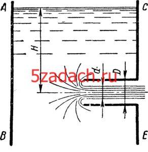 Определить коэффициенты сжатия струи при истечении Решение задач по гидравлике Гидравлика Куколевский куколевского