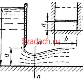 Определить расход воды в лотке Решение задач по гидравлике Гидравлика Куколевский куколевского