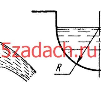 Определить расход через вертикальный Решение задач по гидравлике Гидравлика Куколевский куколевского