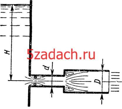 Для насадка, составленного из двух цилиндрических Решение задач по гидравлике Гидравлика Куколевский куколевского