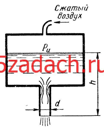 Определить до какого наибольшего избыточного давления Решение задач по гидравлике Гидравлика Куколевский куколевского