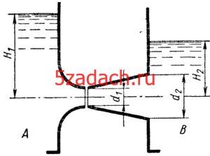 Вода перетекает из сосуда Решение задач по гидравлике Гидравлика Куколевский куколевского