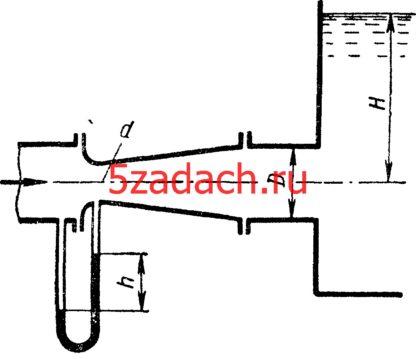 В трубопроводе диаметром Решение задач по гидравлике Гидравлика Куколевский куколевского