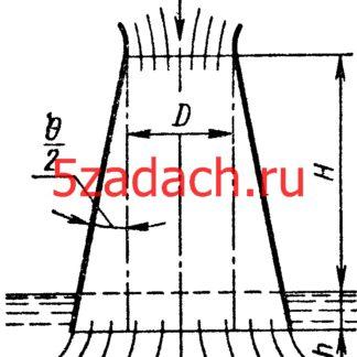 В отсасывающей трубе водяной турбины Решение задач по гидравлике Гидравлика Куколевский куколевского
