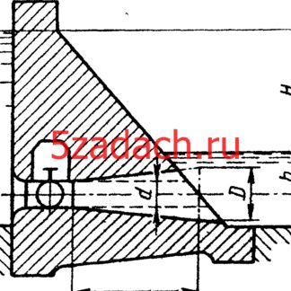 Водоспуск плотины состоит из плавно скругленного входного участка Решение задач по гидравлике Гидравлика Куколевский куколевского