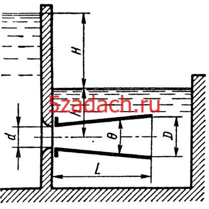Задача 7-18. Куколевский И.И.Вода перетекает из одного резервуара в другой