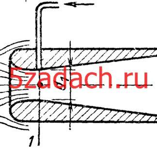 Задача 7-20. Куколевский И.И.Для увеличения диаметра трубопровода