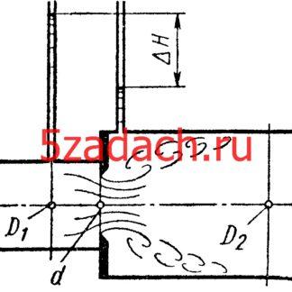 Задача 7-24. Куколевский И.И. Для измерения расхода воды в трубопроводе па стыке