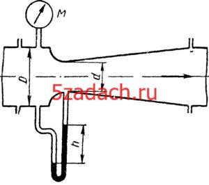 Решение задач по гидравлике Гидравлика Куколевский куколевского
