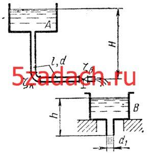 Задача 9-1. Куколевский И.И.Вода сливается из бака A в бак B по трубопроводу