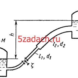 Задача 9-13. Куколевский И.И.По трубопроводу размерами