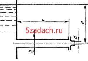 Задача 9-14. Куколевский И.И.Сопоставить истечение воды под постоянным напором H = 50 м через трубопровод