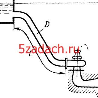 Задача 9-18. Куколевский И.И.Какова максимальная мощность, которую можно получить в турбинной установке