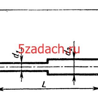 Для подачи воды в количестве Решение задач по гидравлике Гидравлика Куколевский куколевского