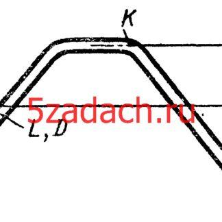 По самотечному сифонному трубопроводу длиной Решение задач по гидравлике Гидравлика Куколевский куколевского