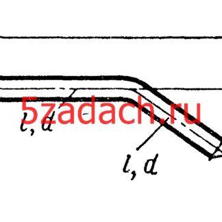 Вода вытекает в атмосферу из резервуара с постоянным уровнем по трубопроводу Решение задач по гидравлике Гидравлика Куколевский куколевского