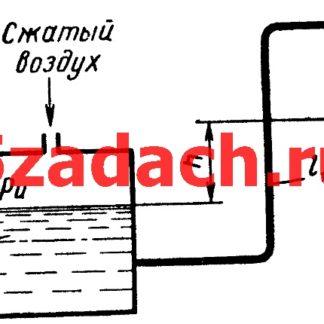 Купоросное масло Решение задач по гидравлике Гидравлика Куколевский куколевского