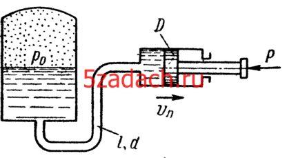 В системе объемного гидропривода пневмогидравлический аккумулятор