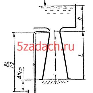 По вертикально расположенному диффузору длиной Решение задач по гидравлике Гидравлика Куколевский куколевского
