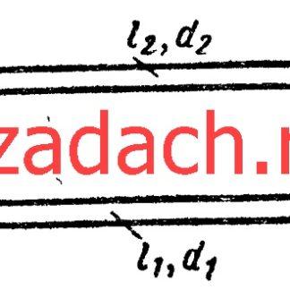 Найти как распределяется расход Решение задач по гидравлике Гидравлика Куколевский куколевского
