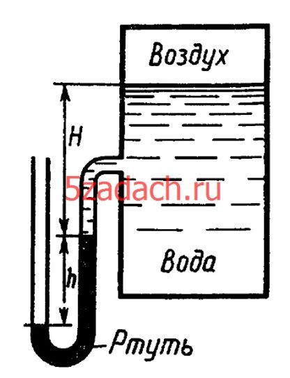 Определить абсолютное давление воздуха в баке p1, если при атмосферном давлении, соответствующем ha = 760 мм рт. ст., показание ртутного вакуумметра hрт = 0,2 м, высота h = 1,5 м. Каково при этом показание пружинного вакуумметра? Плотность ртути ρрт = 13600 кг/м3.